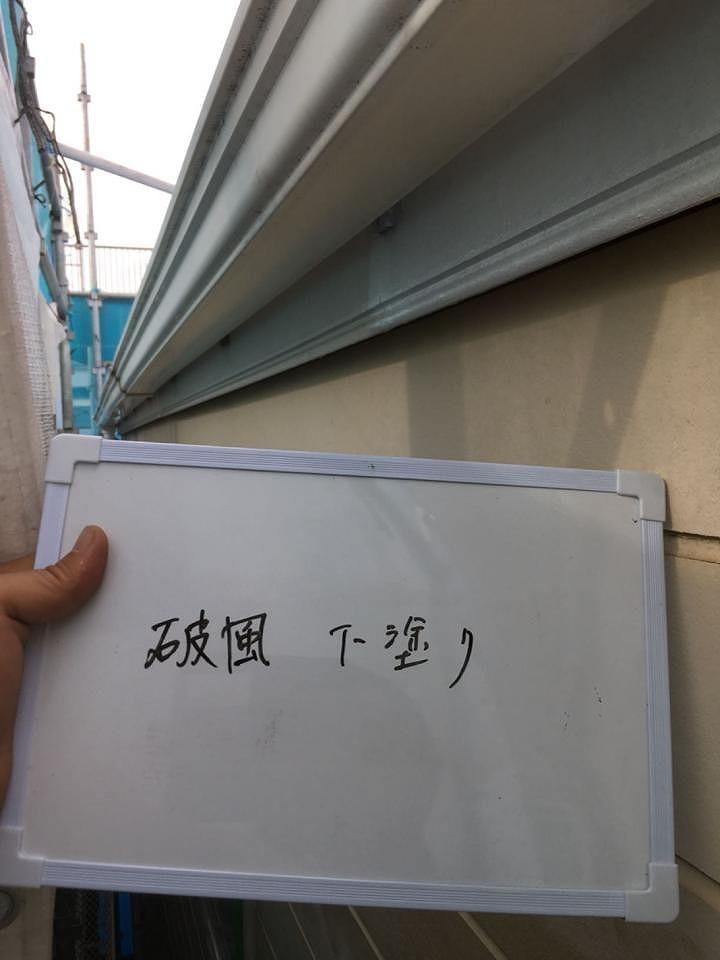 045_-_-_-_-