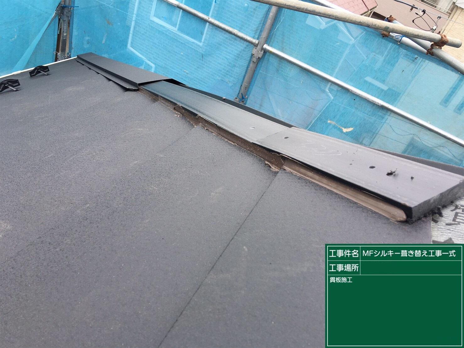 屋根工事施工写真 (45)