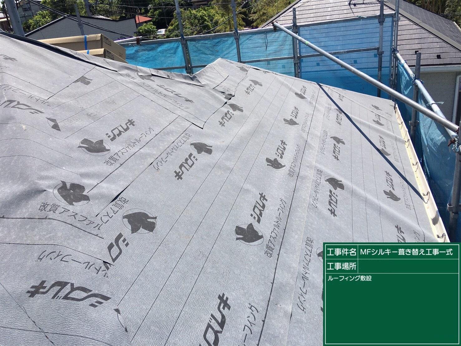 屋根工事施工写真 (37)