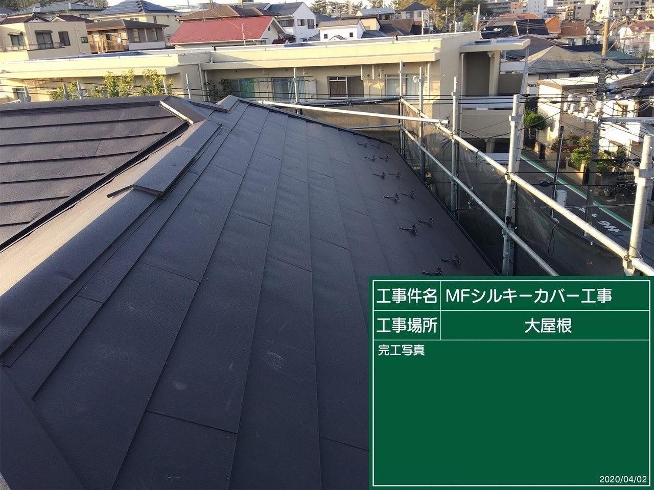 屋根工事 (22)