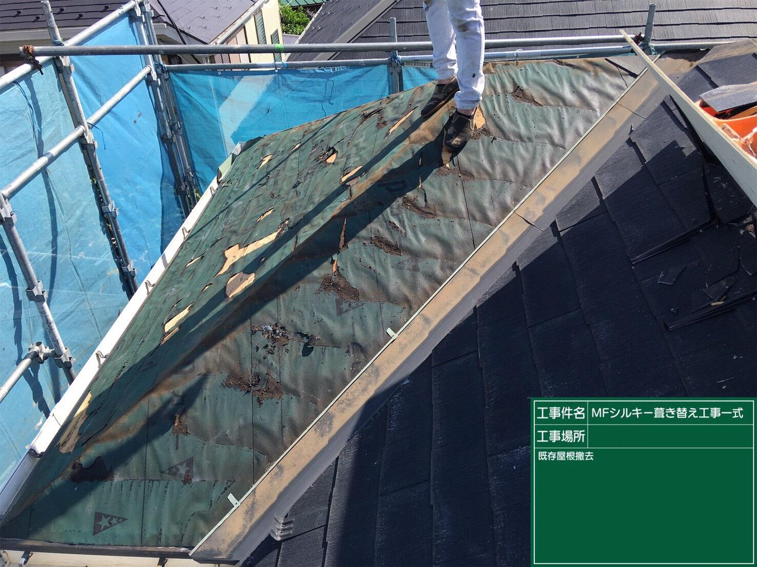 屋根工事施工写真 (17)