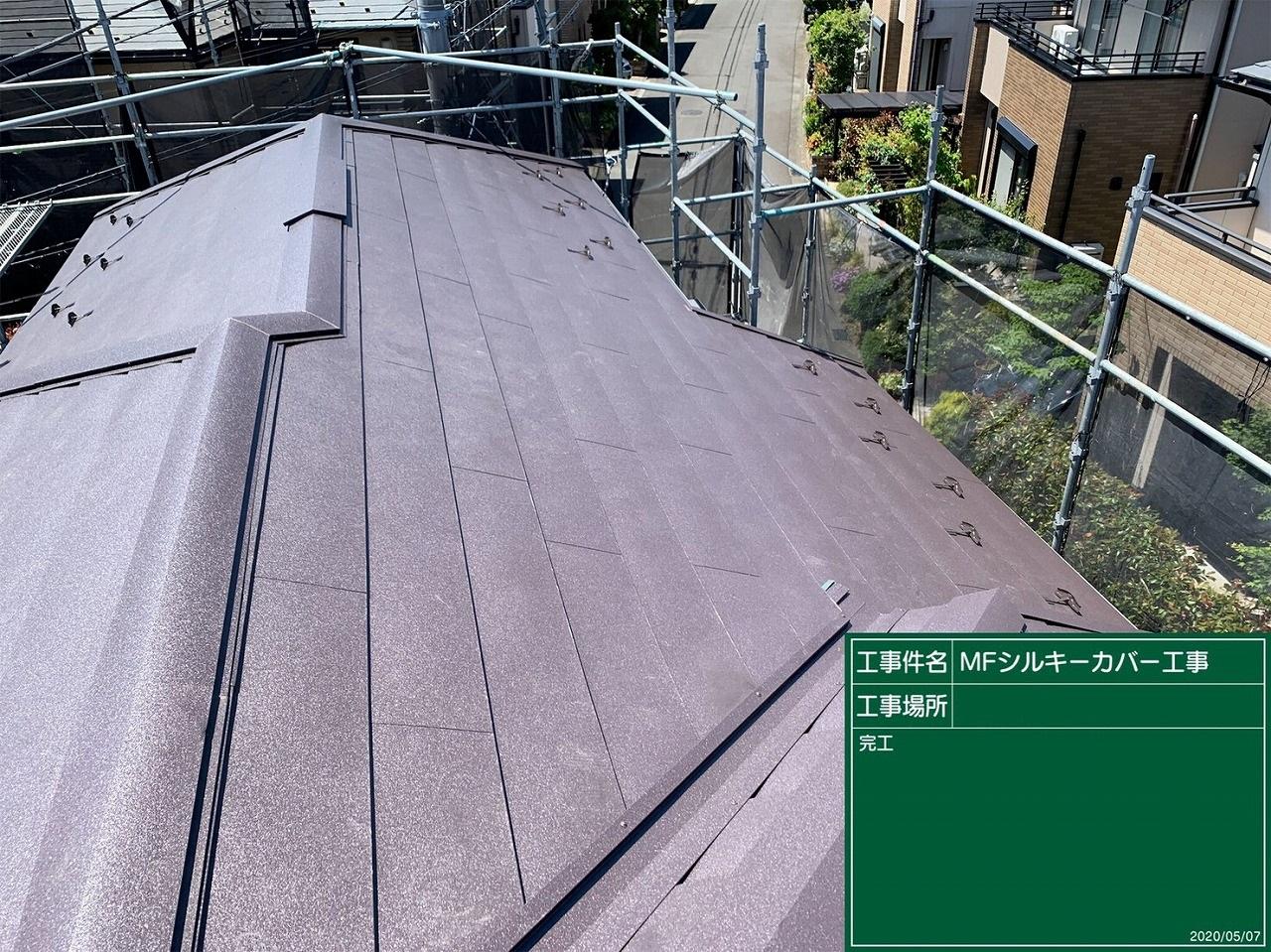 屋根工事 (29)