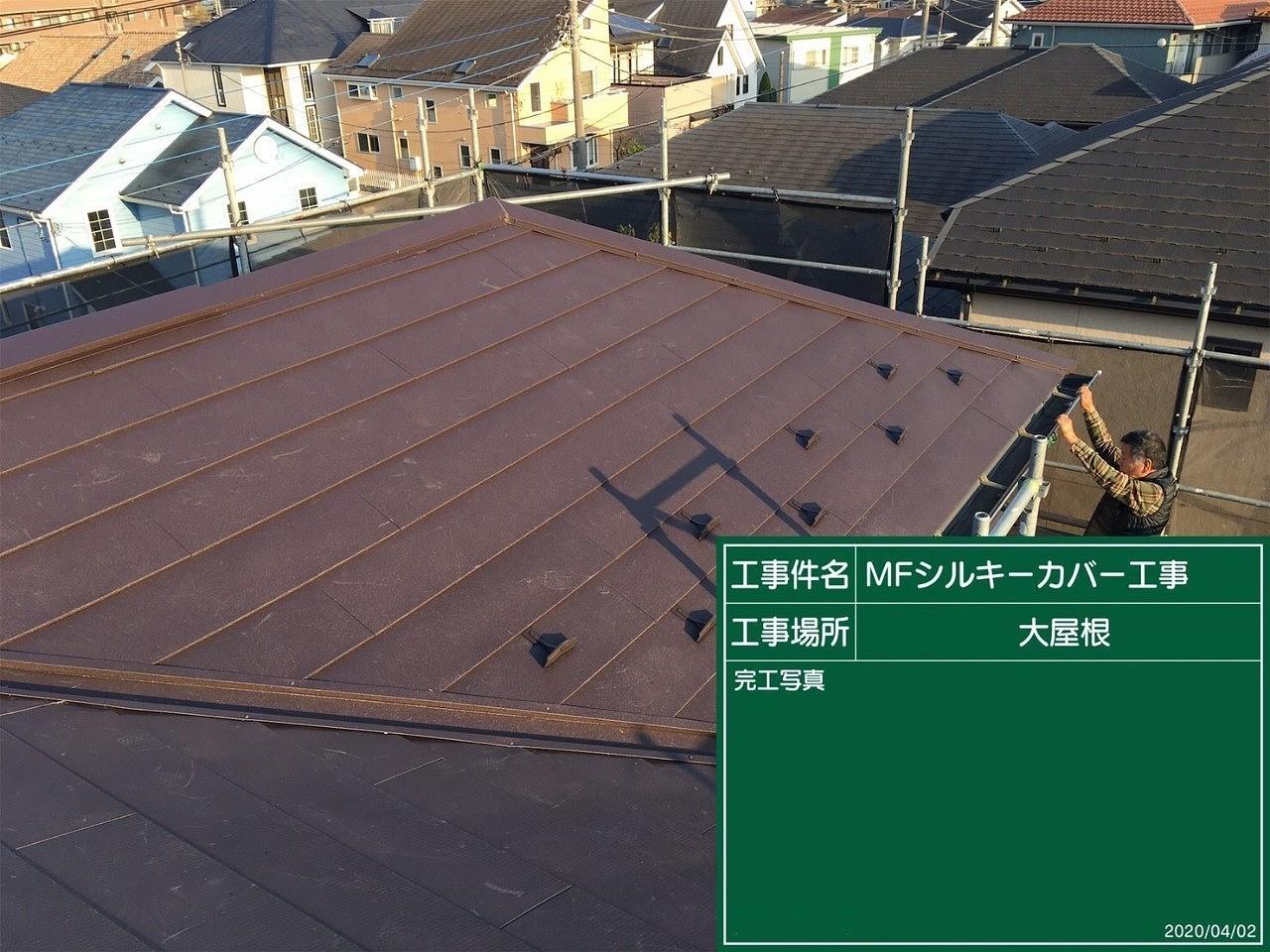 屋根工事 (20)