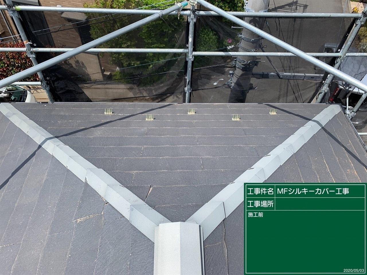 屋根工事 (7)