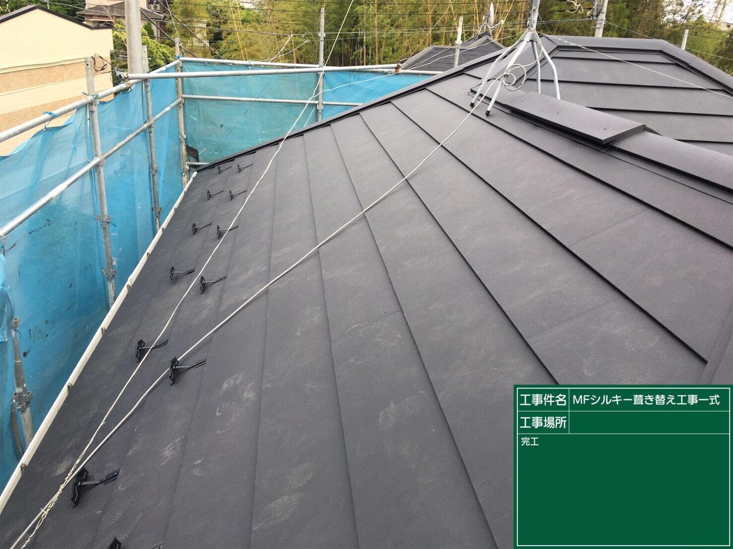 屋根工事施工写真 (49)