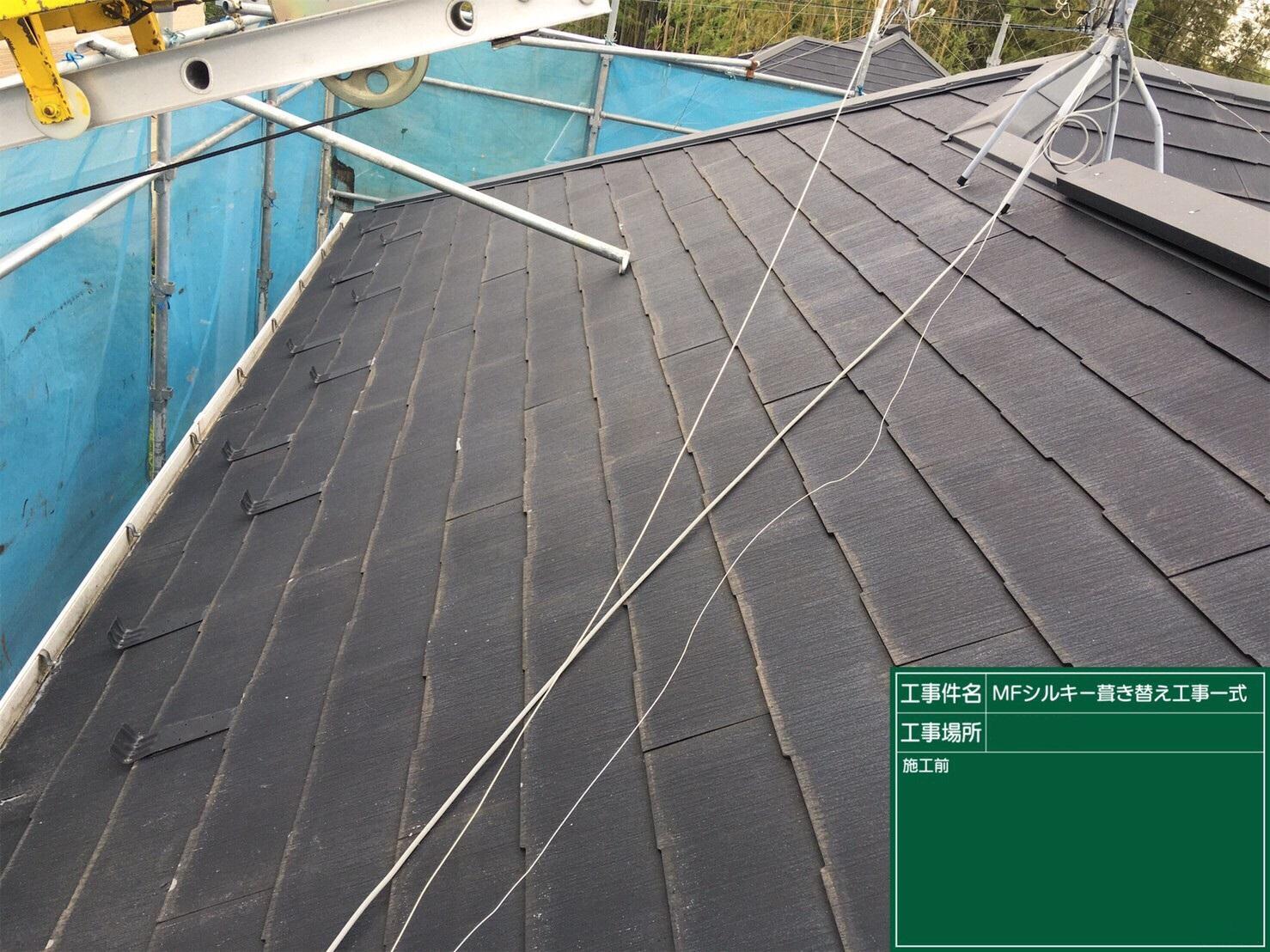 屋根工事施工写真 (8)