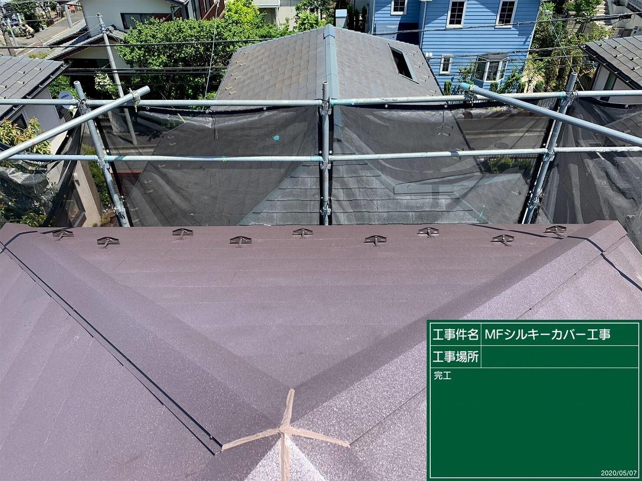 屋根工事 (23)