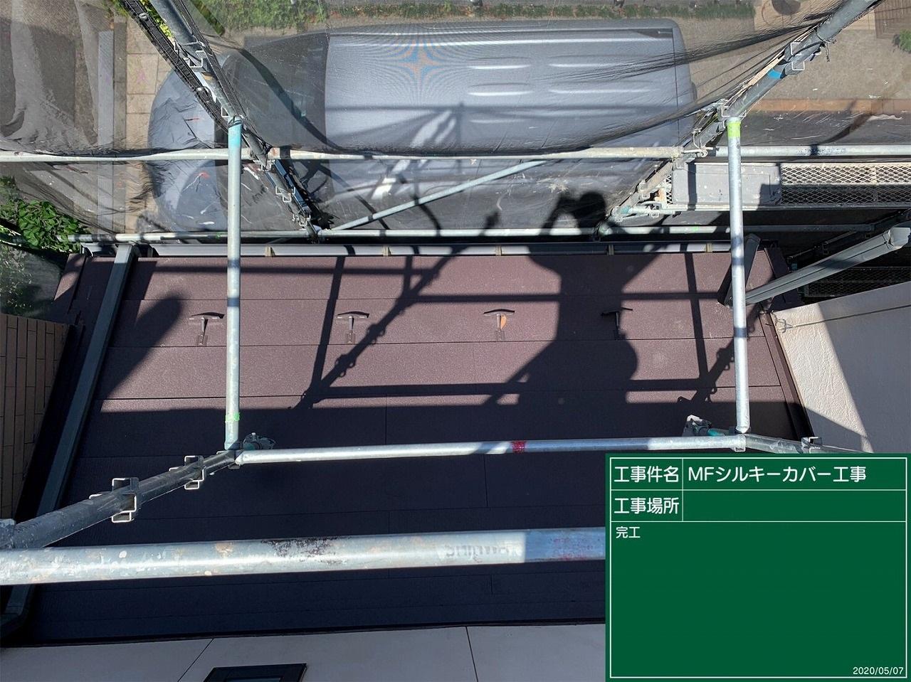 屋根工事 (30)