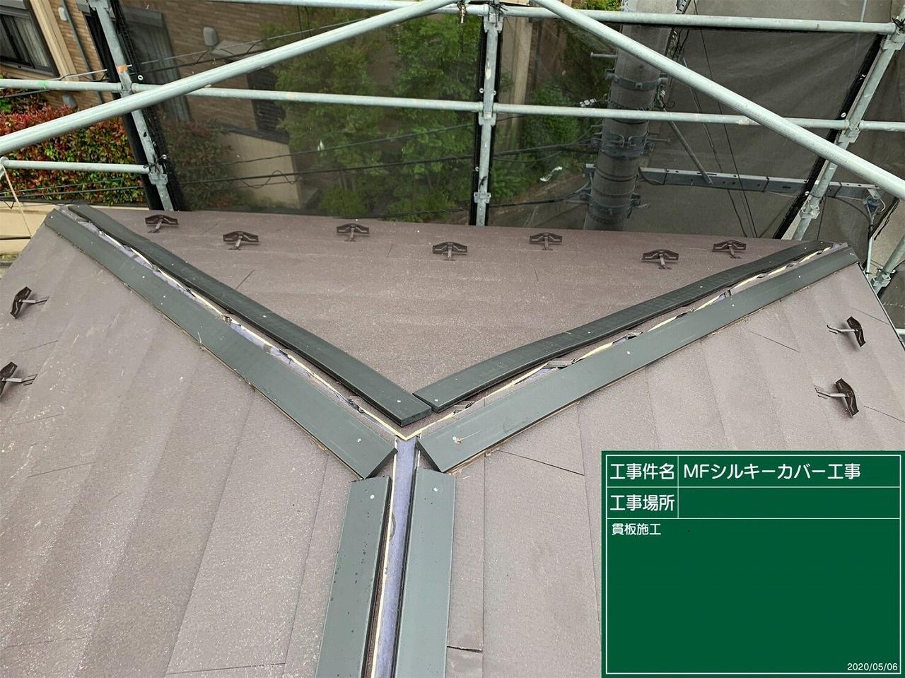 屋根工事 (17)
