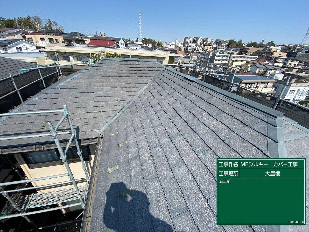 屋根工事 (1)