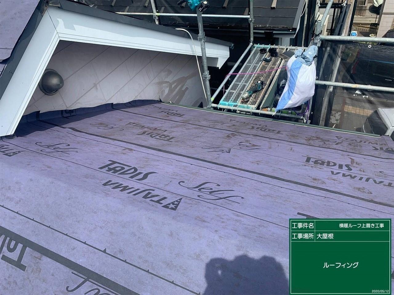 屋根工事施工写真 (18)HP