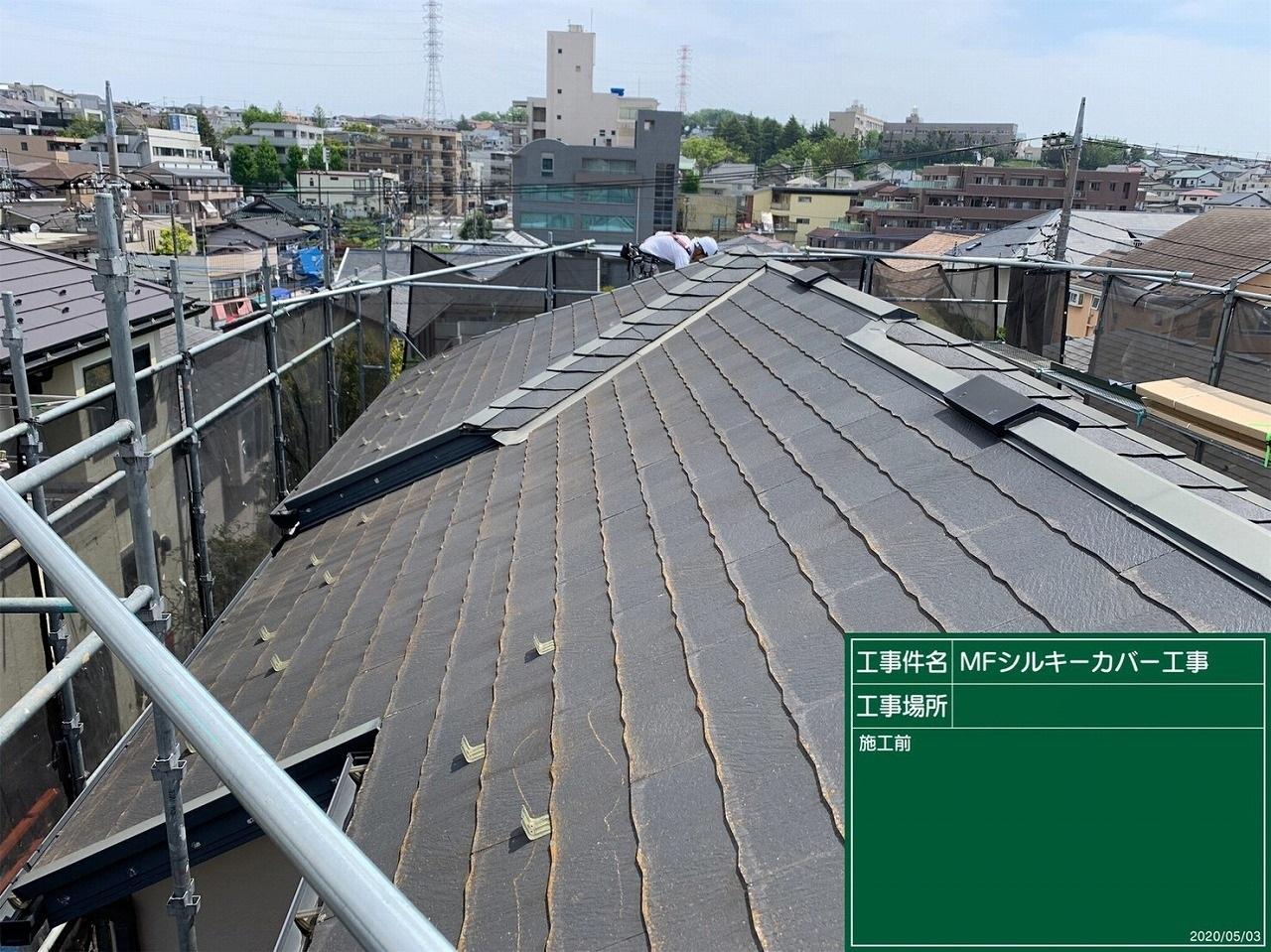 屋根工事 (5)